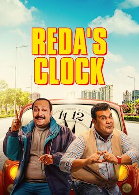 Reda's clock (2019)